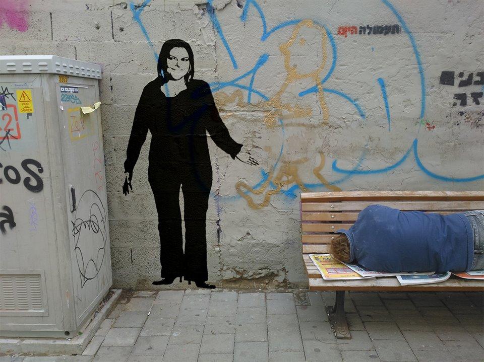 יוצאת לרחוב - קמפיין גראפיטי