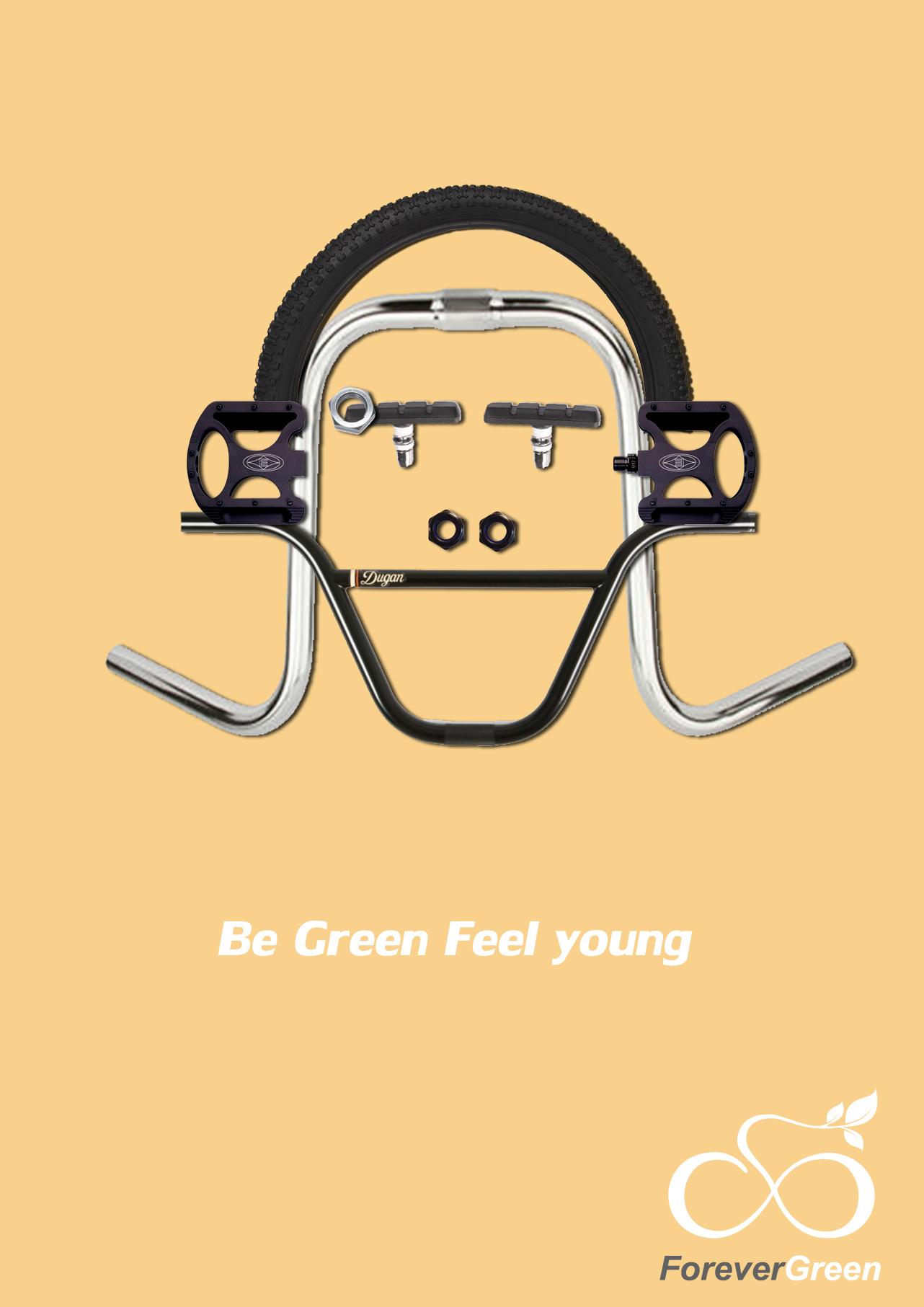 print-green22