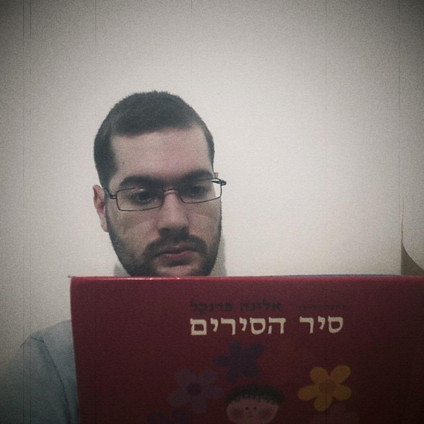 ישי שלמון התקבל לצוות הכותבים בתכנית של אסף הראל